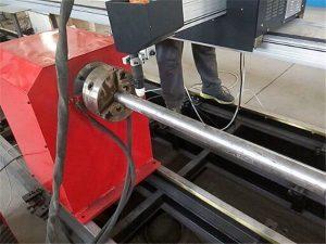 2017 Нова преносна машина за сечење на плазма метални цевки, машина за сечење на метални цевки со ЦПУ