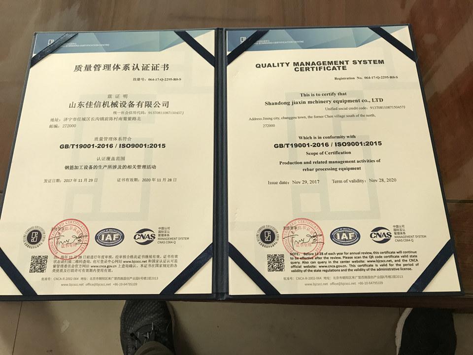 Сертификати2