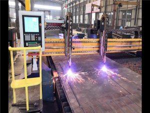 Двоен погон Gantry CNC плазма машина за сечење H зрак производна линија хипертерма ЦПУ систем