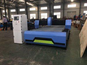 голема машина за сечење од нерѓосувачки челик