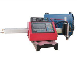 Преносна CNC плазма машина за сечење и автоматска машина за сечење гас со челична пруга