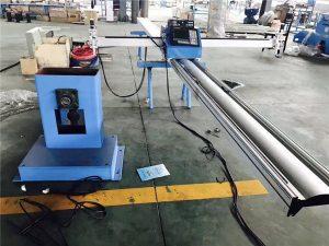 cnc профилирање на цевки и машина за сечење плочи 3 оски
