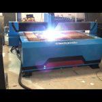Кина ефтина преносна CNC машина за сечење плазма
