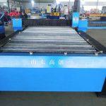 cnc плазма за сечење метални плочи мали машини за да заработат пари / машина за сечење плазма CNC
